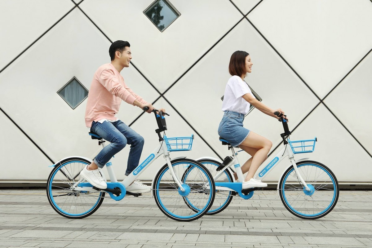 Shanghai-based firm will offer a range of two-wheeler options, including bicycles as well as electric bikes and scooters