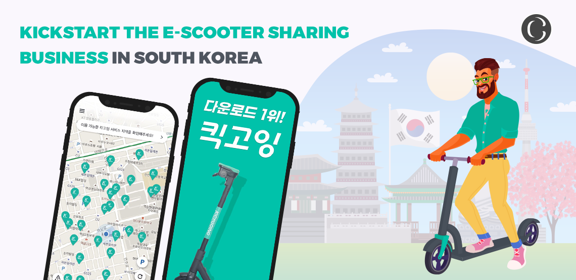 How to build an e-scooter app in south Korea like KickGoing